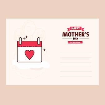 Bannière de vente de la fête des mères