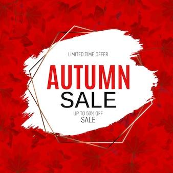Bannière de vente de feuilles d'automne brillantes. carte de réduction d'affaires. illustration