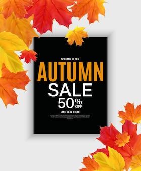 Bannière de vente de feuilles d'automne brillantes.