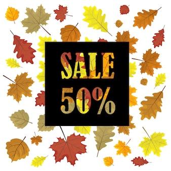 Bannière de vente avec des feuilles d'automne.