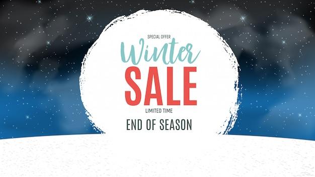 Bannière de vente de fin d'hiver, modèle de coupon de réduction.
