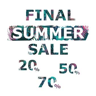 Bannière de la vente finale de l'été, affiche avec des feuilles de palmier