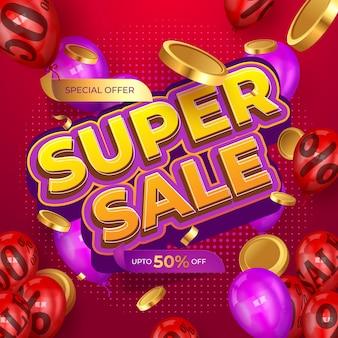 Bannière de vente finale d'offre spéciale