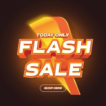 Bannière de vente flash 3d