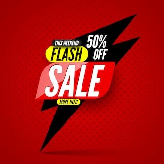 Cette bannière de vente flash du week-end, 50% de réduction.
