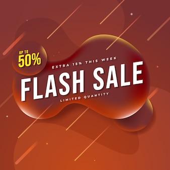 Bannière de vente flash moderne sur fluide