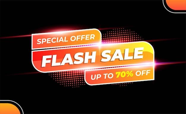 Bannière de vente flash moderne