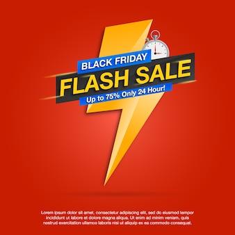 Bannière de vente flash vendredi noir