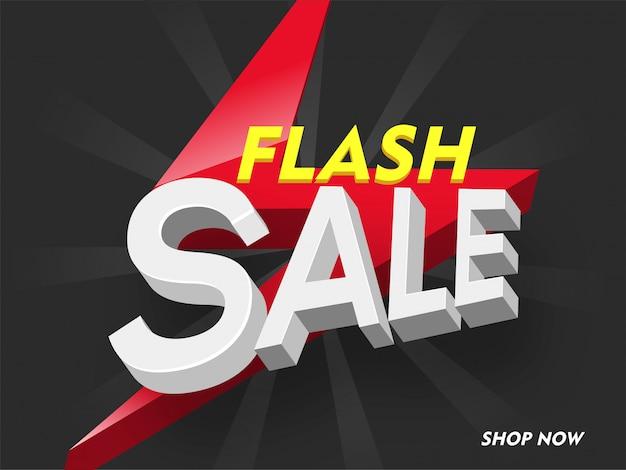 Bannière de vente flash.
