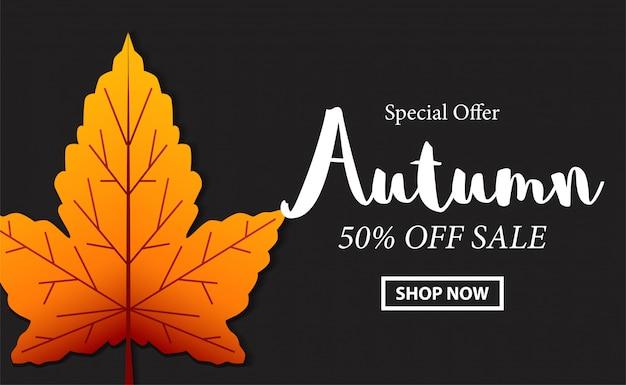 Bannière de vente de fond automne avec des feuilles