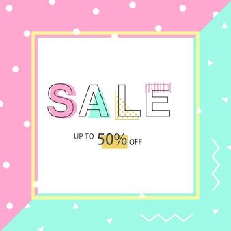 Bannière de vente géométrique pour boutique en ligne ou en magasin.