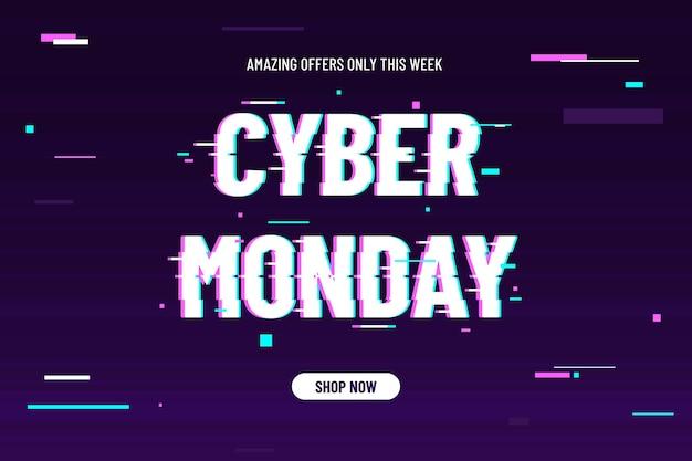 Bannière de vente glitch cyber lundi