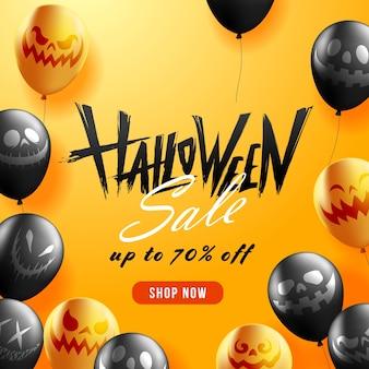 Bannière de vente halloween avec des ballons effrayants.