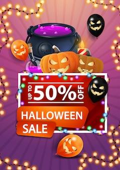 Bannière de vente halloween, bannière d'escompte avec guirlande, ballons d'halloween, chaudron de sorcière et citrouille jack