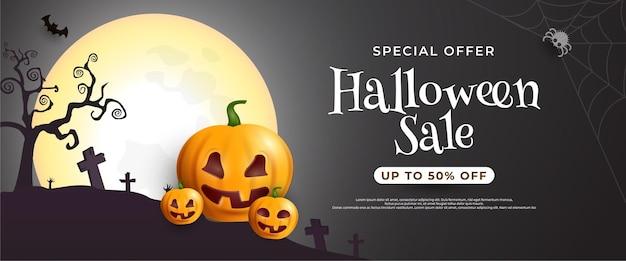 Bannière de vente halloween avec lanterne citrouille sur fond sombre