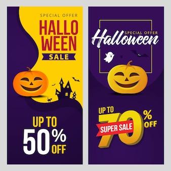 Bannière de vente halloween avec symboles de vacances citrouille et fantôme