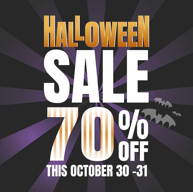 Bannière de vente de halloween