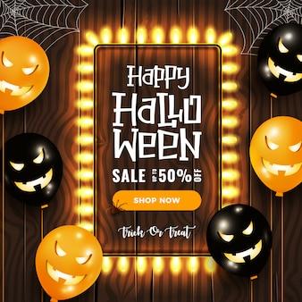 Bannière de vente happy halloween avec des ballons à air effrayants, guirlande s'allume sur bois