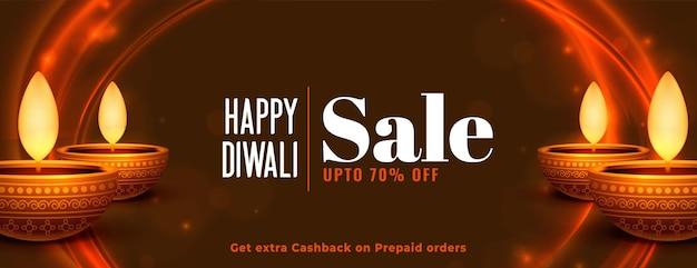 Bannière de vente heureuse de diwali avec un design lumineux de diya et de lumières