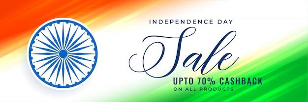 Bannière de vente heureuse fête de l'indépendance en tricolore