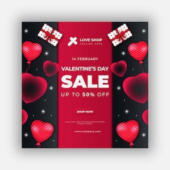Bannière de vente heureuse saint-valentin ou modèle de publication sur les médias sociaux
