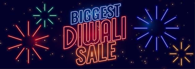 Bannière de vente heureux diwali style néon