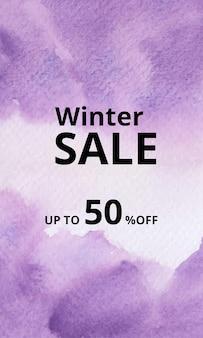 Bannière de vente d'hiver avec texture aquarelle