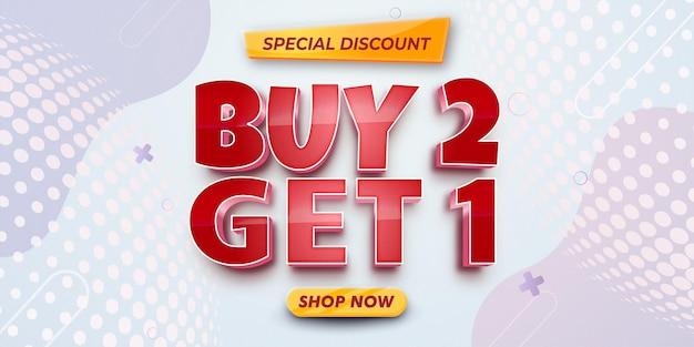 Bannière de vente horizontale de concept de promotion pour les achats en ligne