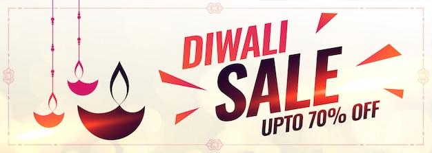 Bannière de vente joyeux style abstrait diwali