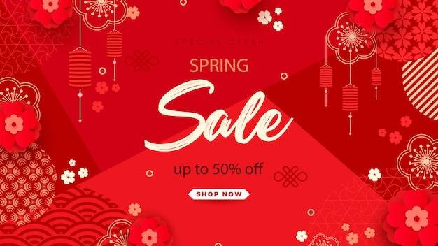 Bannière de vente lumineuse avec des éléments chinois pour le nouvel an. style moderne, ornements décoratifs géométriques.