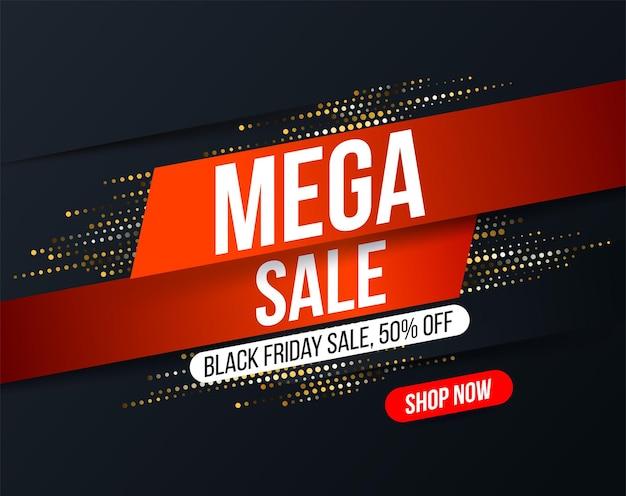 Bannière de vente méga abstraite avec effet de paillettes en demi-teinte d'or pour des offres spéciales