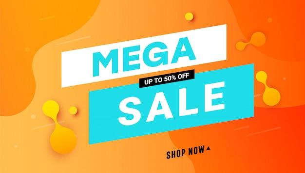 Bannière de vente méga créative. conception de vecteur de formes de gradient fluide