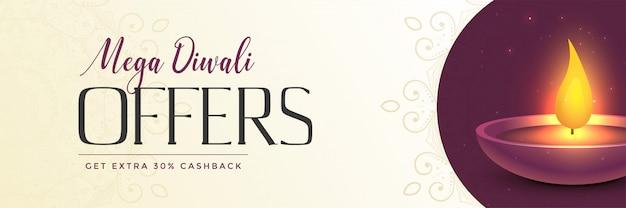 Bannière de vente de méga diwali moderne avec un design de diya brillant