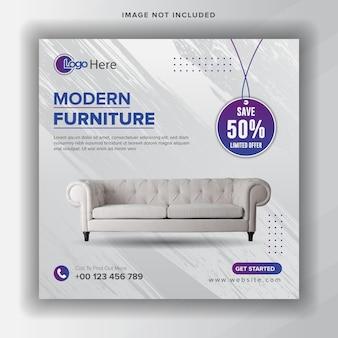Bannière de vente de meubles ou dépliant carré pour le modèle de publication de médias sociaux