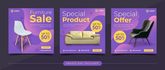 Bannière de vente de meubles pour le modèle de publication de médias sociaux et le marketing numérique