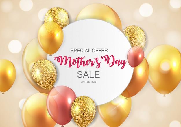 Bannière de vente mignonne heureuse fête des mères avec des ballons