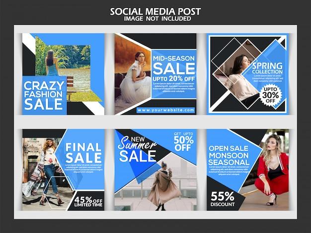 Bannière de vente de mode définie pour les médias sociaux