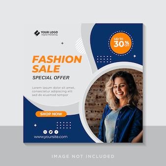 Bannière de vente de mode ou flyer carré pour modèle de publication sur les réseaux sociaux