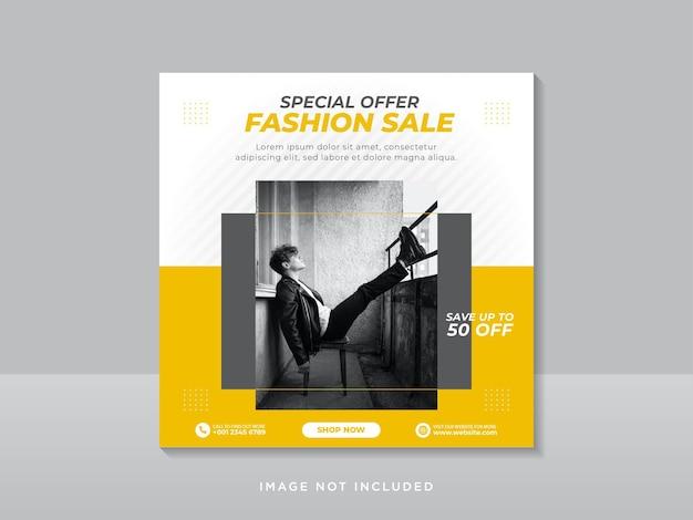 Bannière de vente de mode ou flyer carré pour le modèle de publication sur les réseaux sociaux