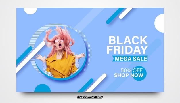 Bannière de vente de mode moderne black friday