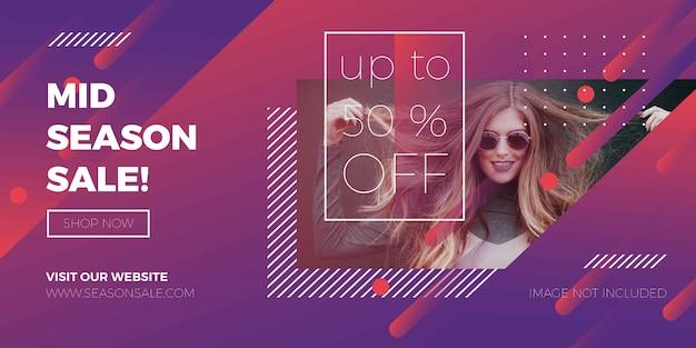 Bannière de vente de mode moderne promotionnelle avec fond abstrait