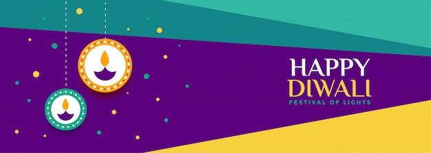 Bannière de vente moderne joyeux diwali en style géométrique