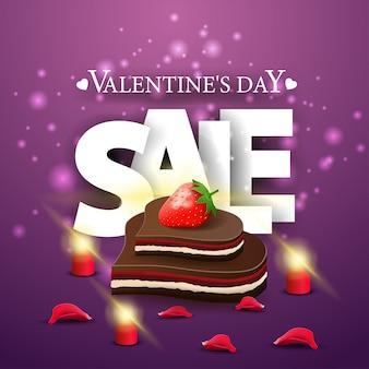 Bannière de vente moderne pourpre saint valentin avec des bonbons au chocolat et aux fraises