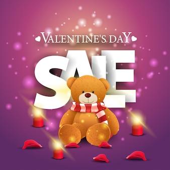Bannière de vente moderne pourpre saint valentin avec ours en peluche