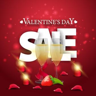Bannière de vente moderne saint valentin rouge avec des verres de champagne