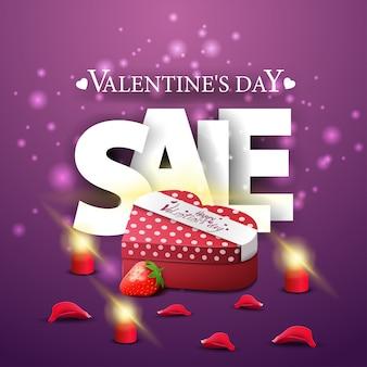 Bannière de vente moderne violet saint-valentin avec un cadeau en forme de coeur