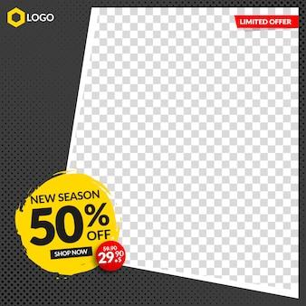 Bannière de vente modifiable pour instagram et web avec cadre abstrait vide