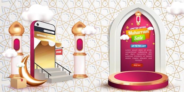 Bannière de vente muharram avec boutique en ligne 3d et produit de promotion de podium