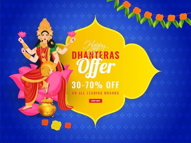 Bannière de vente avec offre de réduction de 30 à 70% et illustration de la déesse lakshmi maa. concept de fête heureux dhanteras.
