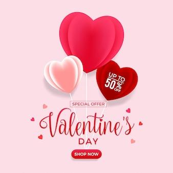 Bannière de vente offre spéciale saint valentin